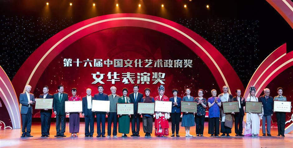 Curtain falls on China Art Festival