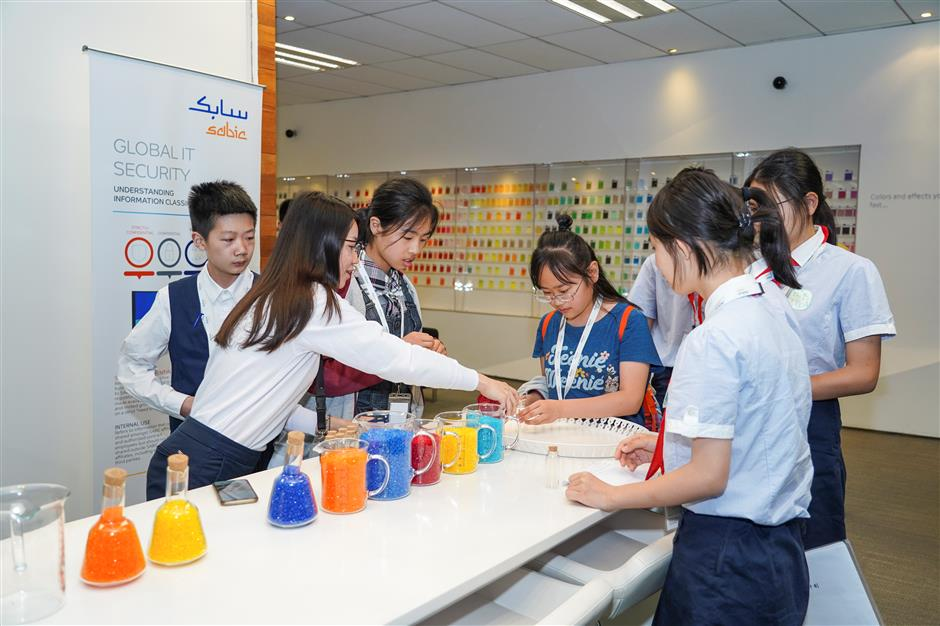 SABIC'S lights of our future for sustainable development