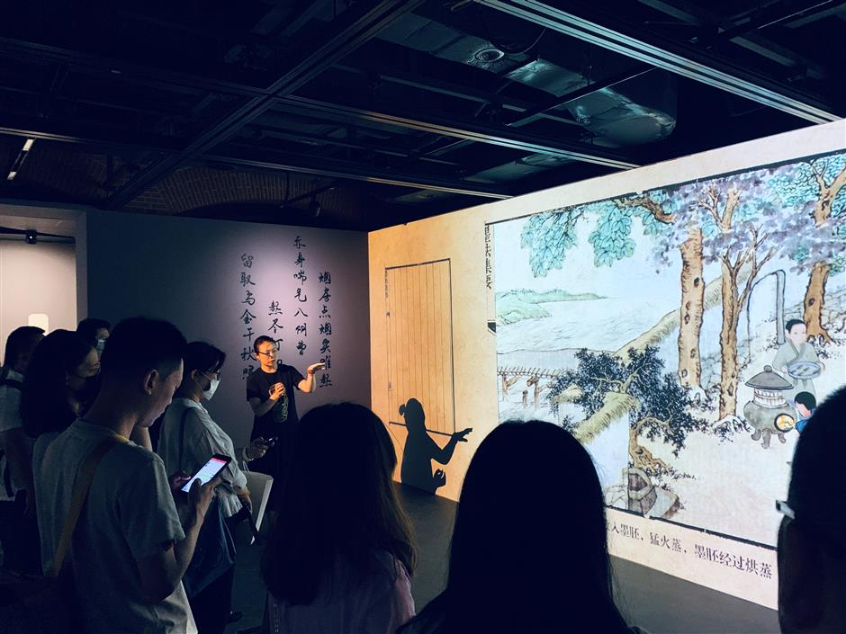 Ink-stick exhibition opens in renovated Xuhui Art Museum