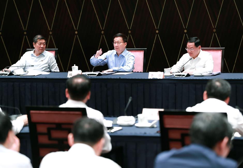 Vice premier urges integration efforts