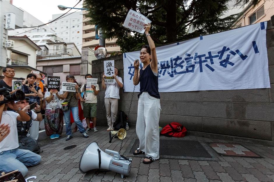 Woman sues Tokyo medical schools over discrimination