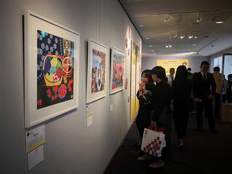 Jinshan farmer paintings on show in Tokyo