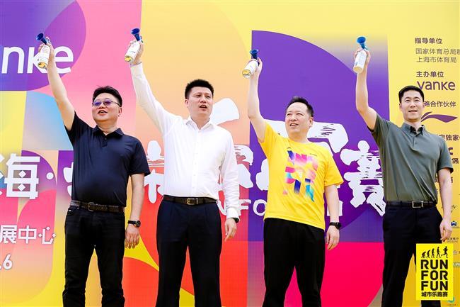 Run For Fun in Shanghai