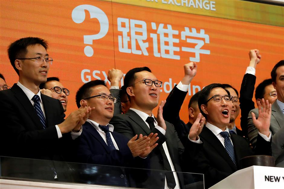 Chinese online tutoring provider GSX Techedu makes US trading debut