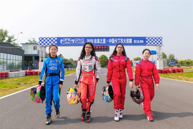 Young drivers race for places in Zhengzhou