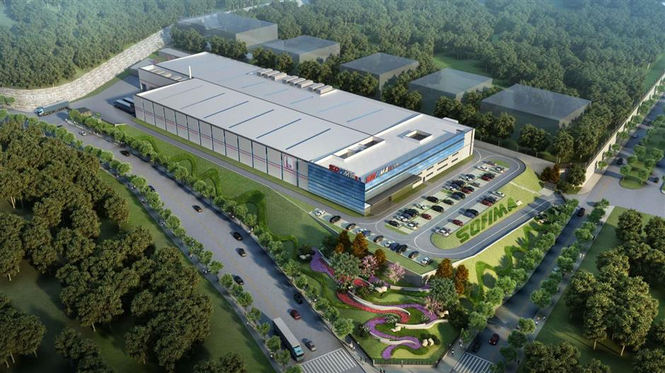 UFI opens its China's 6th plant in Chongqing