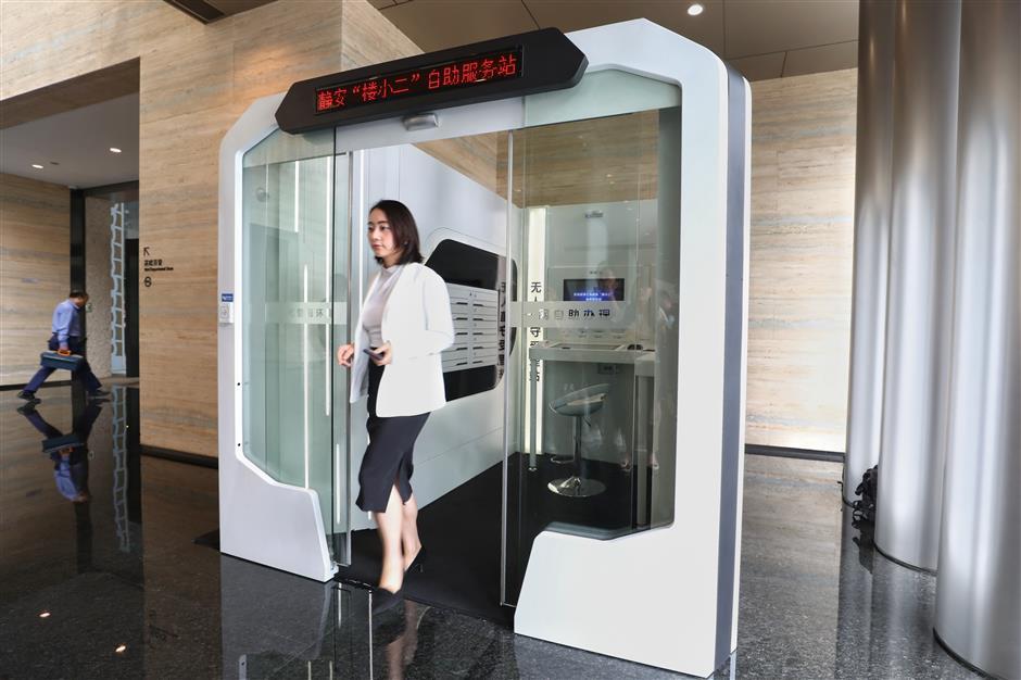 Self-service unit offers 24-hour convenience