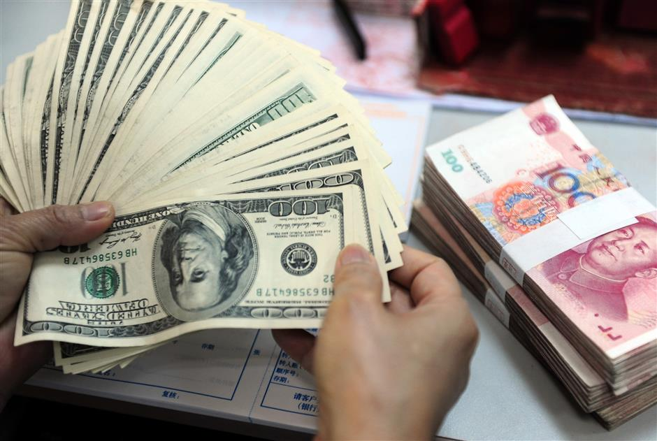 China's forex reserves expand in May