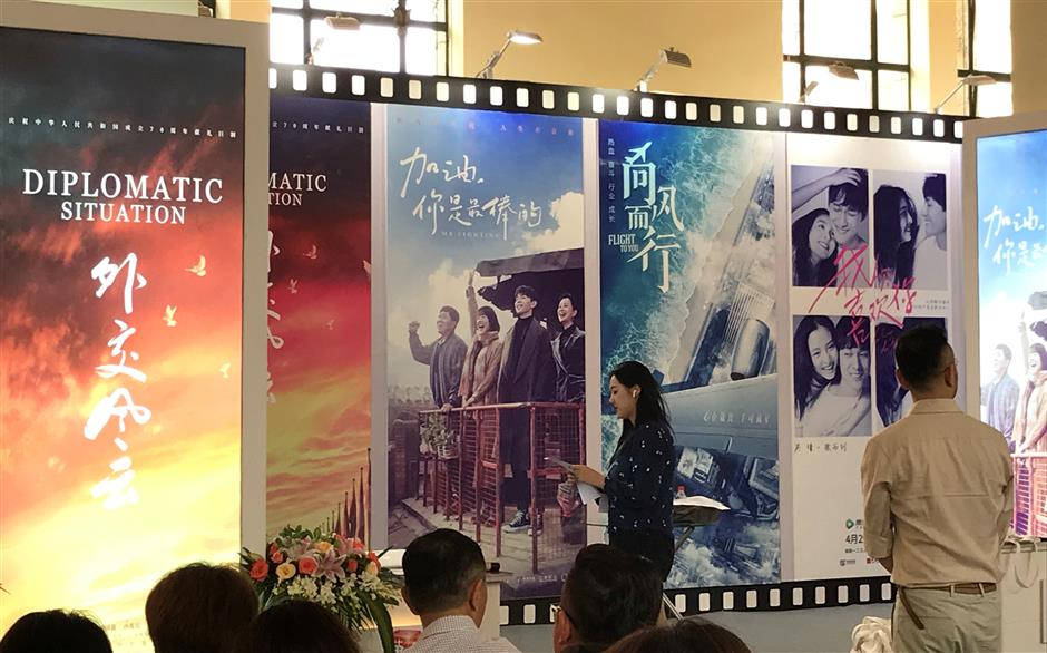 Epic dramas set to hit the small screen