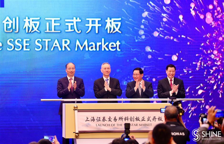 New market star is launched
