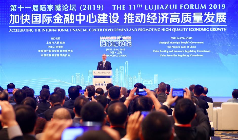 Lujiazui Forum opens in Shanghai