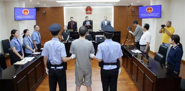 Man sentenced to death for killing 1, injuring 14 in Beijing shopping mall
