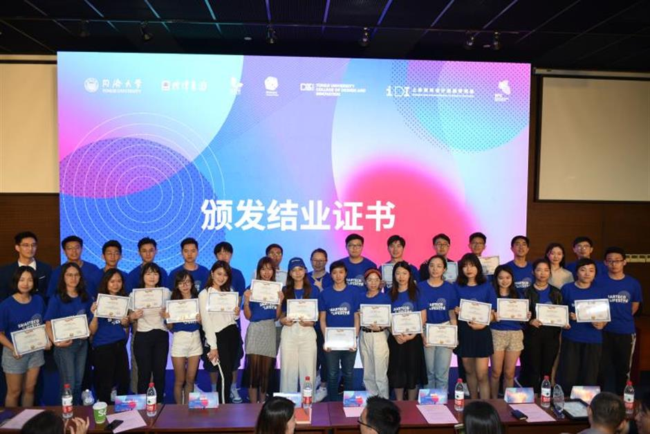 Startup camp finishes in Tongji
