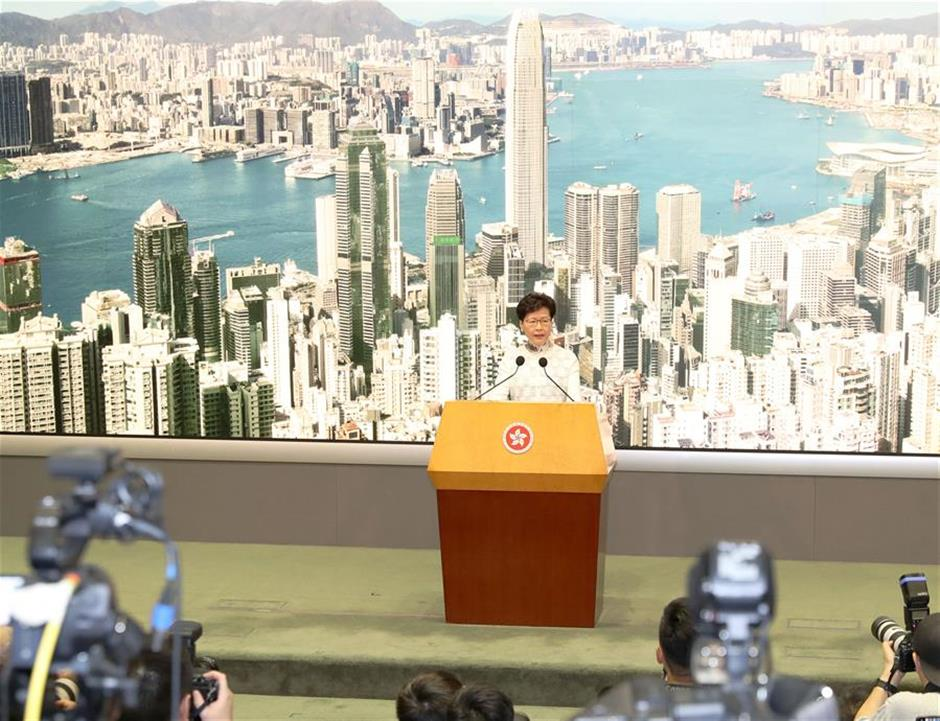 HKSAR Chief Executive announces suspension of amendments to Fugitive Offenders Ordinance