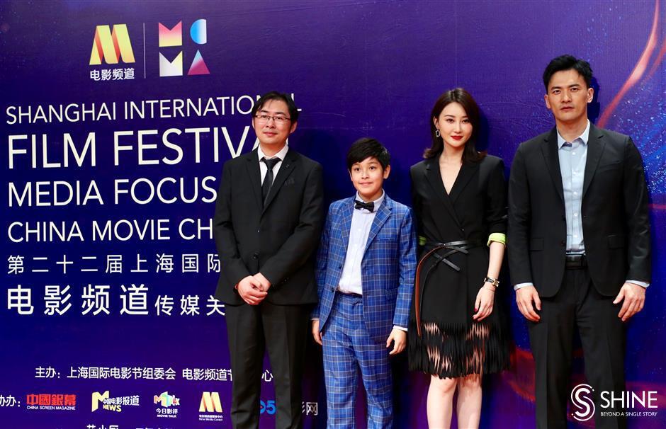 Taiwan cinema stars at film festival
