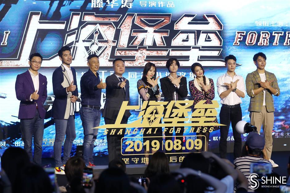 Celebrities attend film festival