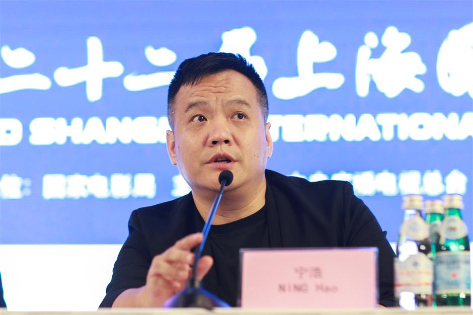 Maturing Chinese film industry sees slower growth