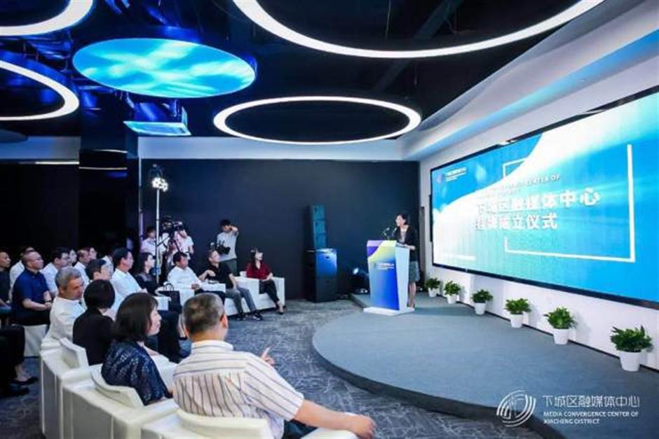 Xiacheng's Media Convergence Center launched