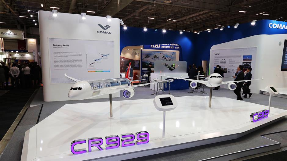 Chinese business jet debuts at Paris Air Show