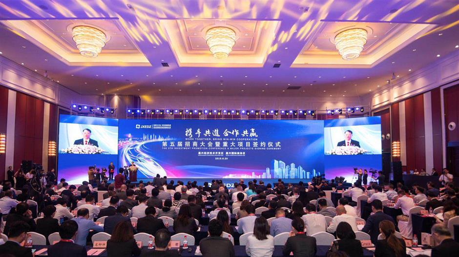 Jiaxing development zone lures more big projects
