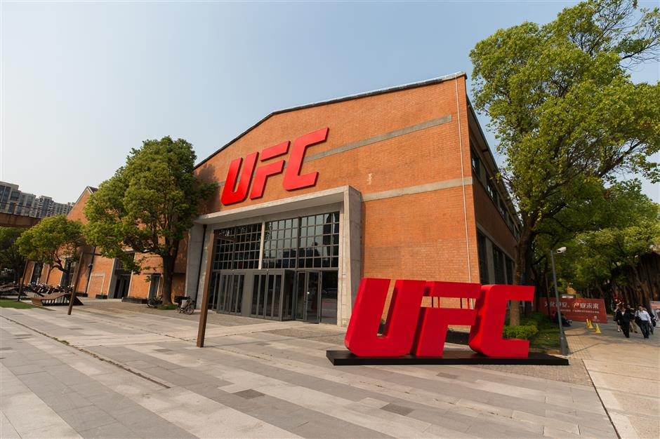 UFC looking to find next Chinese MMA star