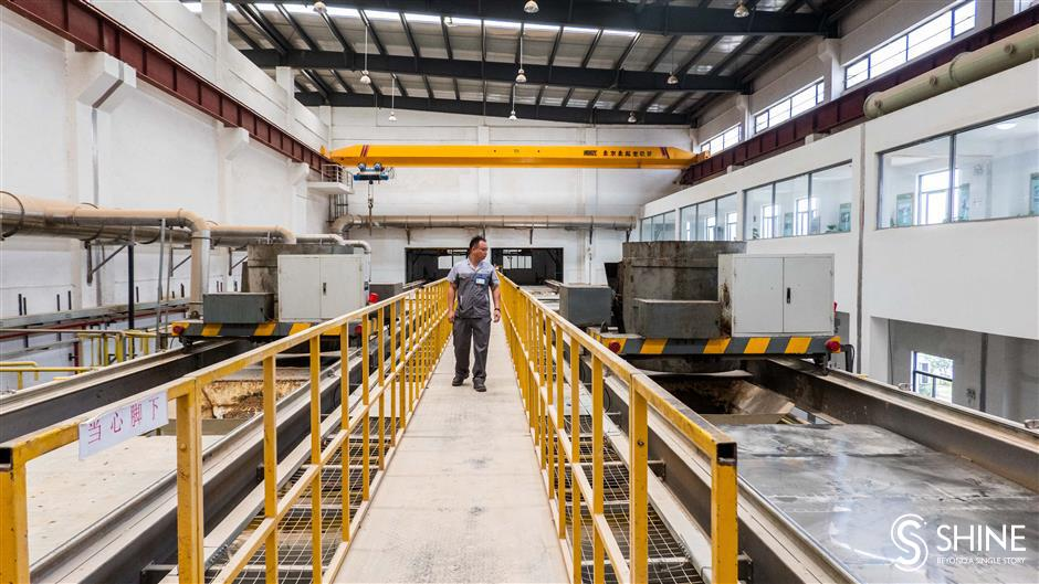 Minhang kitchen waste processing center approaches capacity
