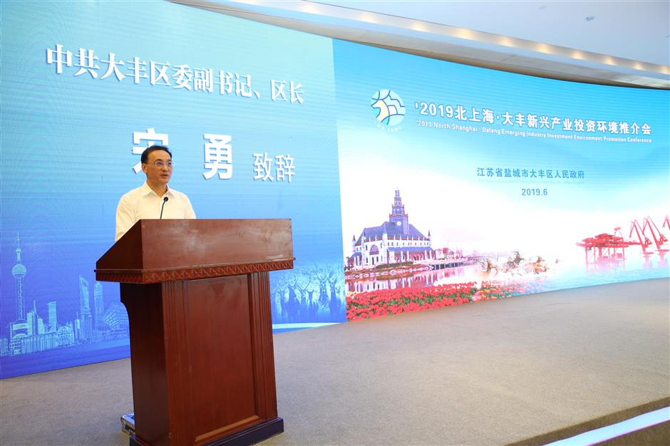 Shanghai and Dafengink deals from new energy to intelligent manufacturing