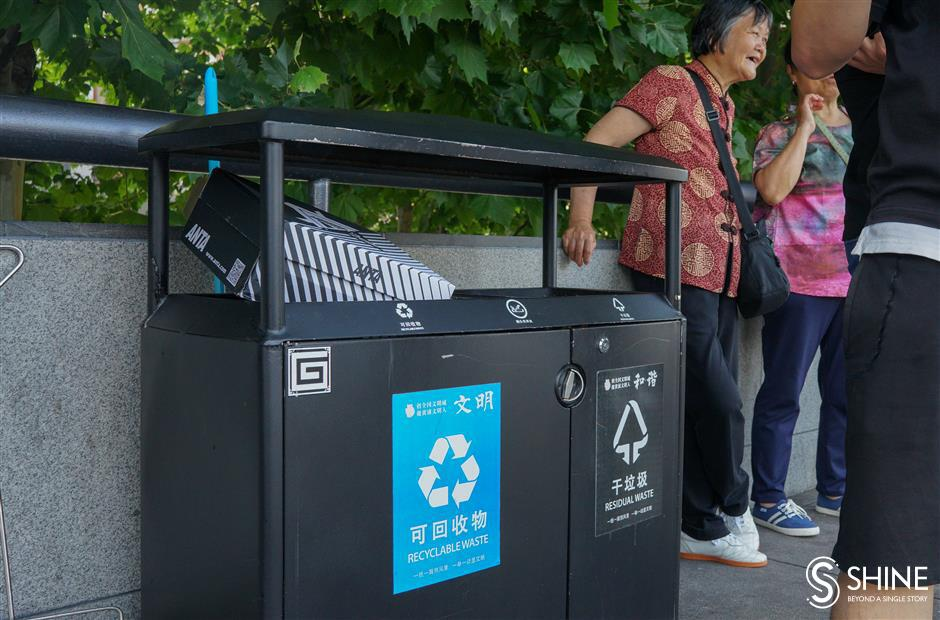 Shanghai implements green garbage rules from today