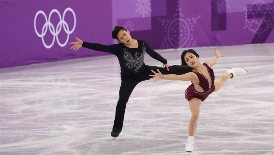Top skaters invited for ISU Shanghai Trophy
