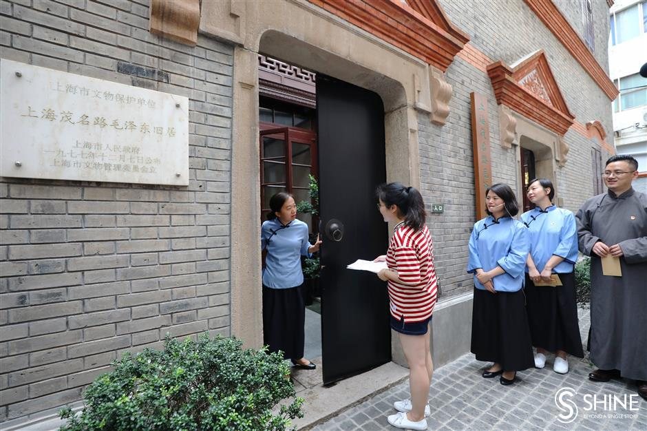 Interactive play performed at Mao's Shanghai home