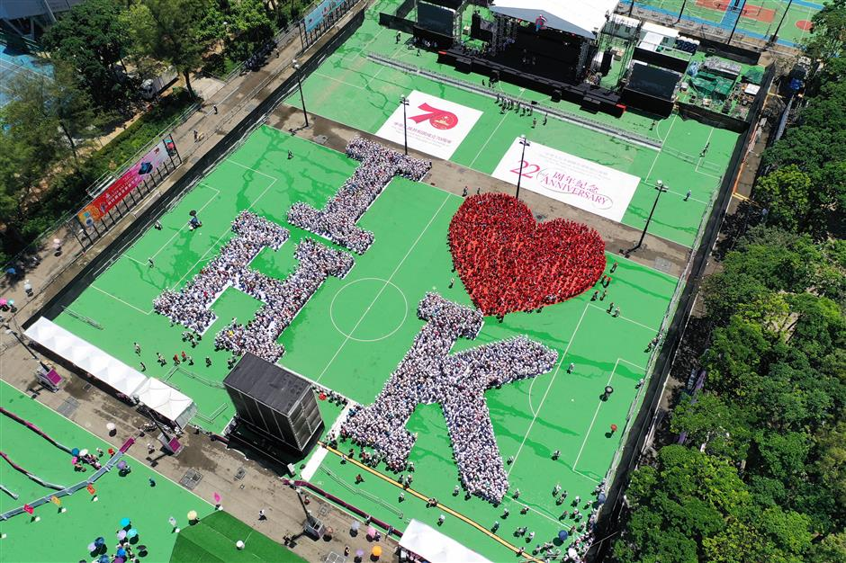 Hong Kong celebrates 22nd anniversary of return to motherland with various activities