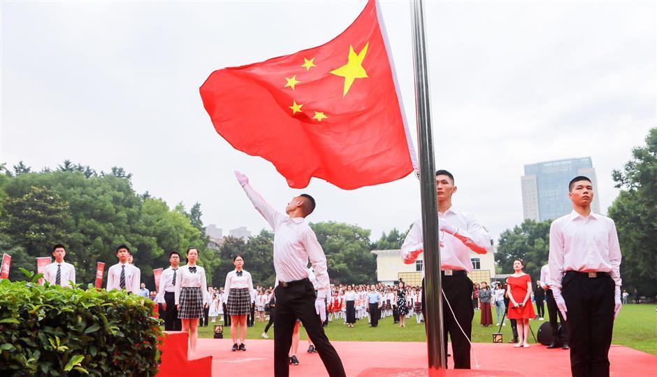 Students mark CPC anniversary