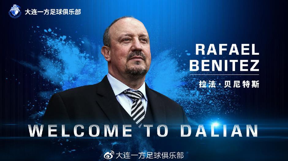 Benitez takes charge at Dalian Yifang