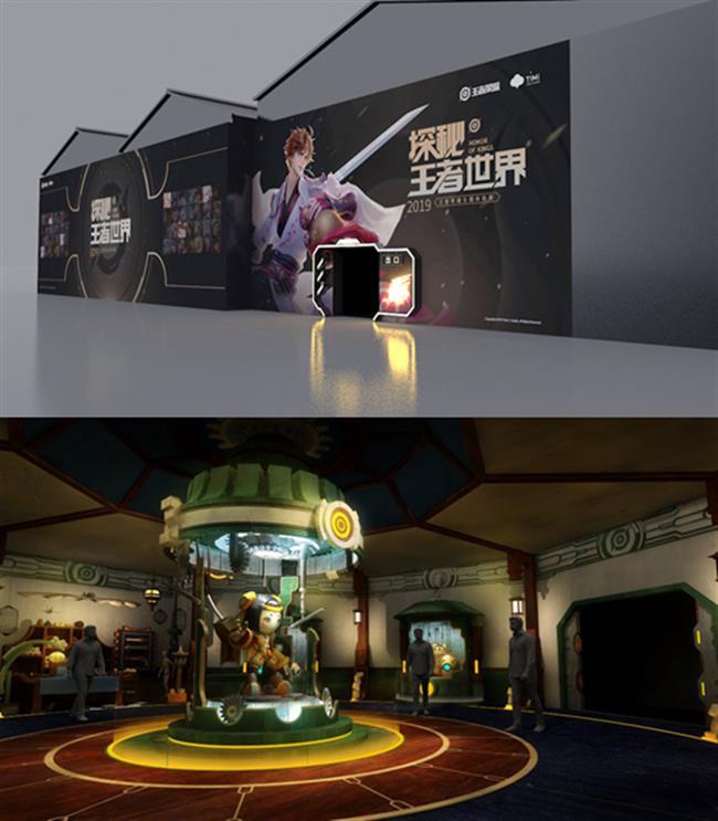 eSports, film sectors get policy boost in Yangpu