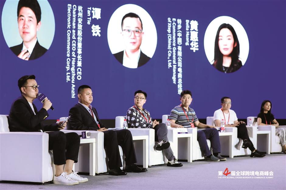 Hangzhou switches on to digital economy