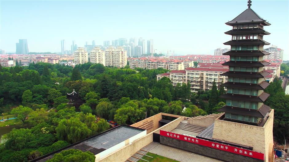 A drone's view of beautiful Baoshan