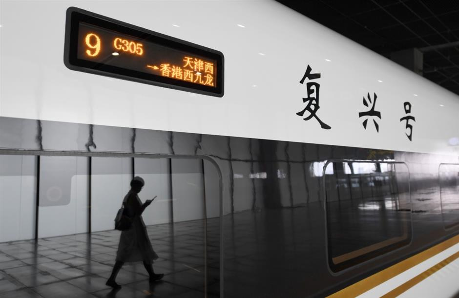 Direct high-speed train service launched between Tianjin, Hong Kong
