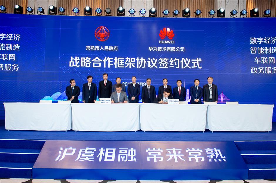 Changshupursues integrated growth