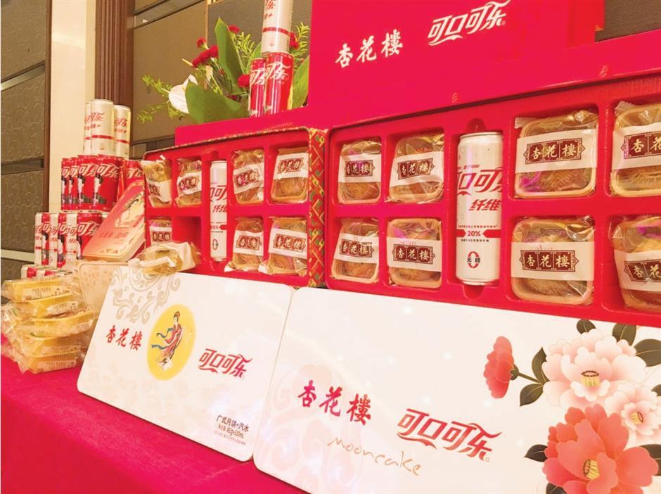 Xinghualoukeeps mooncakestraditional, but goes healthy