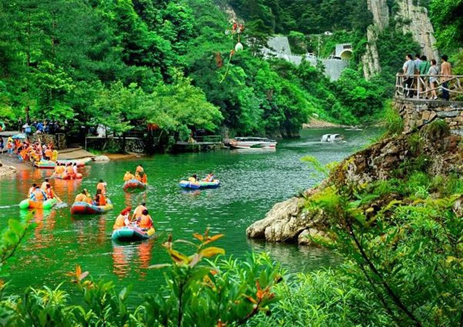 Come and enjoy beautiful Lin'an