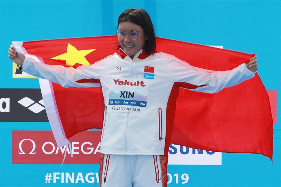 Xin Xin wins 1st gold for China in open water swimming at FINA worlds