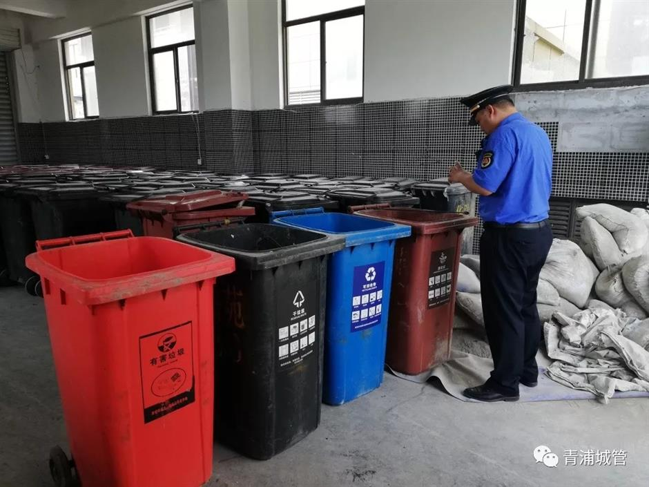 Carrefour, New Century units fined for waste-sorting woes