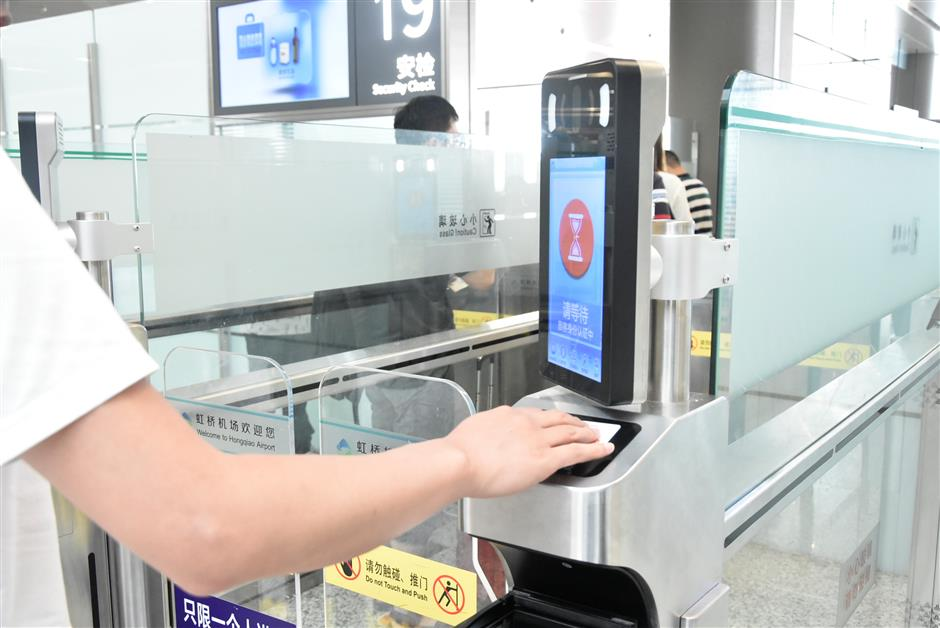 Hongqiao's T2 goes paperless