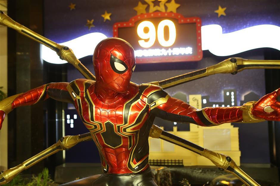Shanghai unveils 24-hour cinemas
