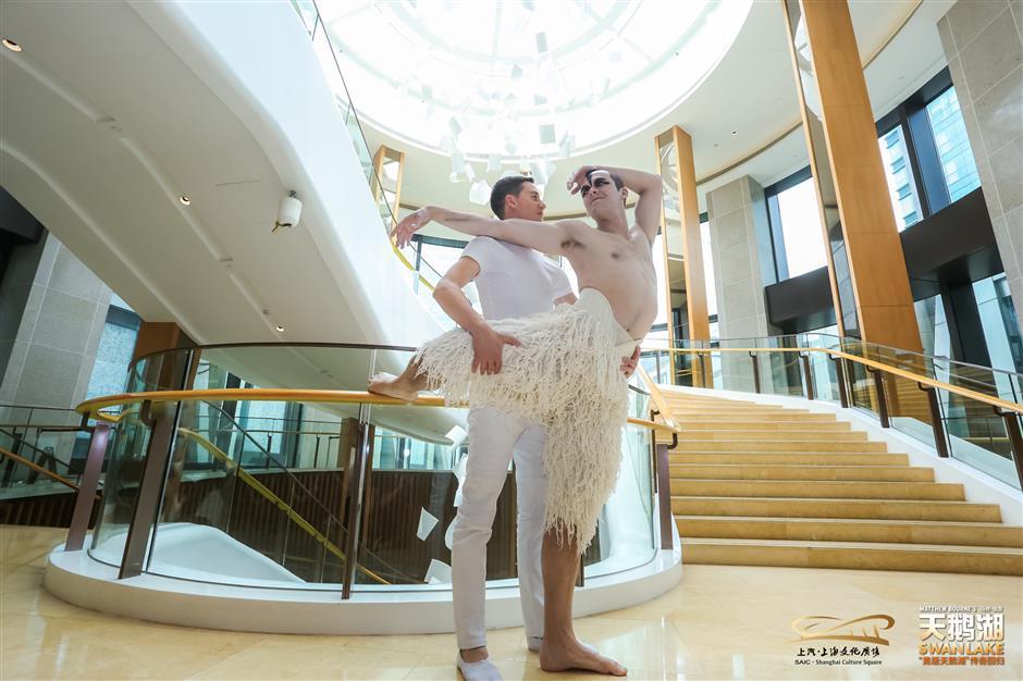 Musical ballet 'Swan Lake' returns