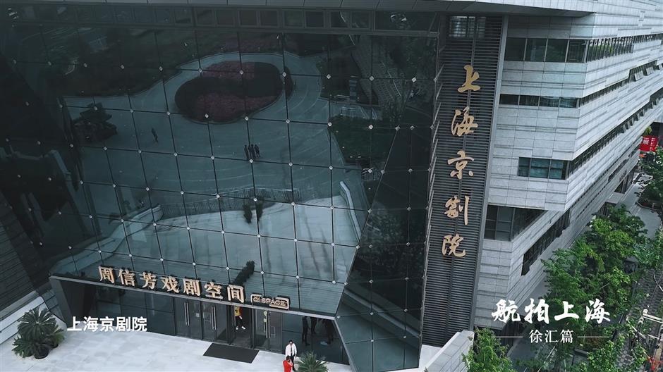 Drone captures Xuhui charm