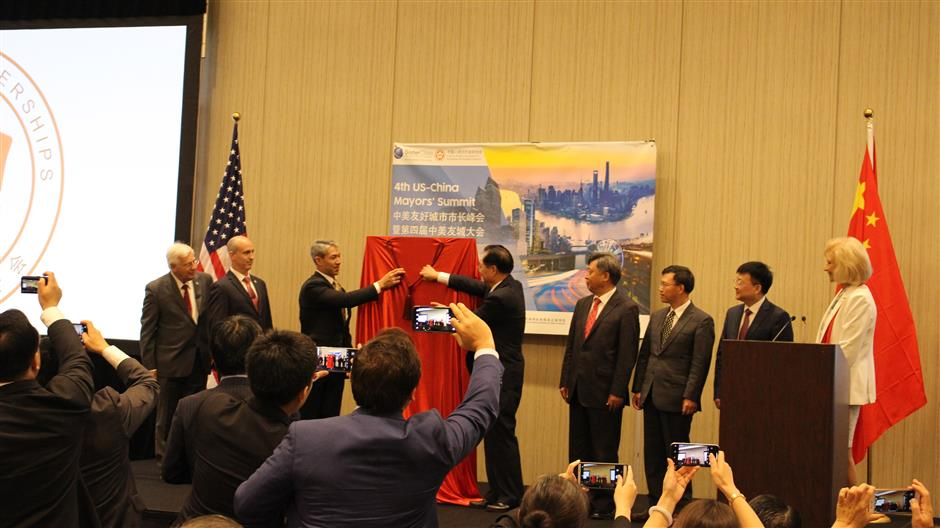 Exhibition focuses on China-US relations