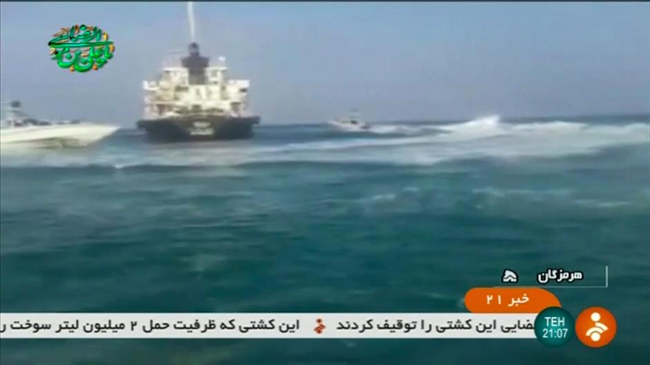 Iran forces seize foreign oil tanker