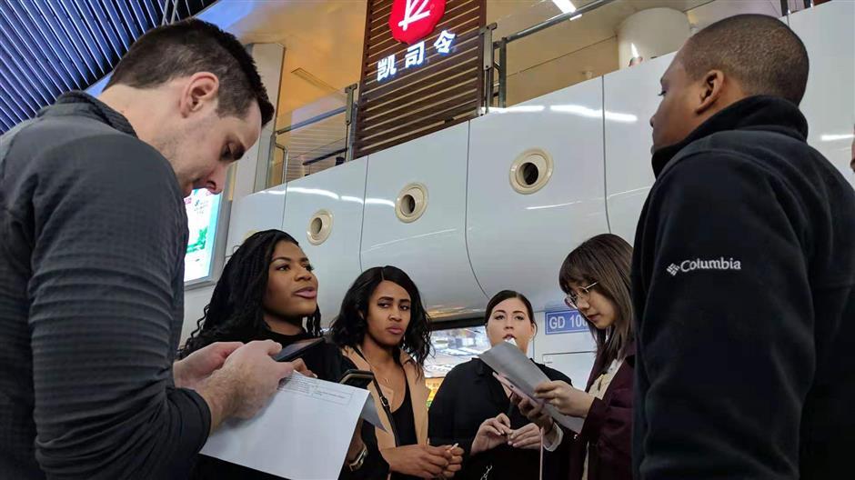 Future tycoons visit Shanghai