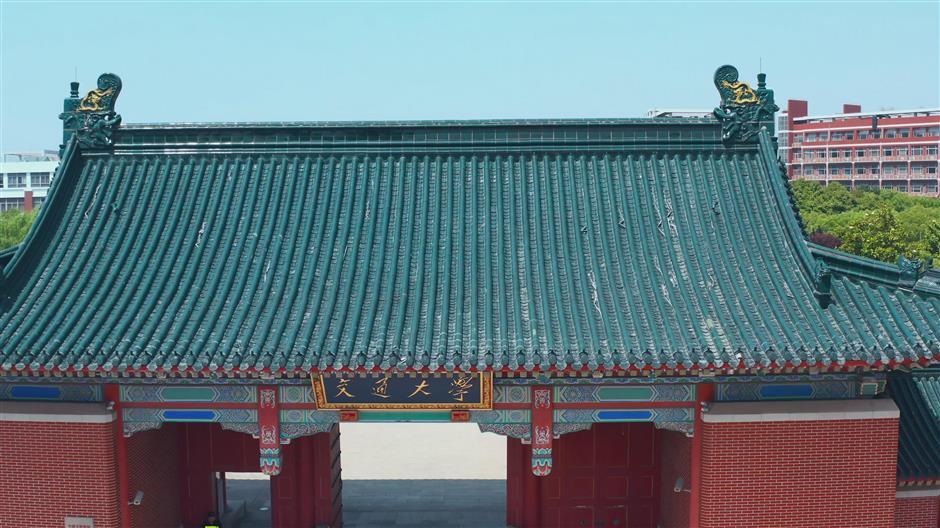 Minhang ancient and modern